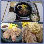 武蔵ハンバーグ - ミスジステーキ