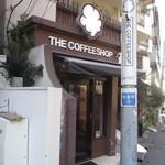 ザ・コーヒーショップ - 外観