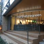 ノースショアグリーン -