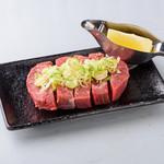 KANSAI - 厚切り牛タン1.5cm