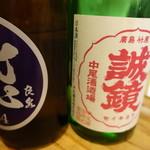 ひもの野郎 - 2017.11 冷酒