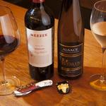 バー イリュージョン - 日替わりのグラスワインはオーナーバーテンダーがソムリエの資格を持っているので、わかりやすく美味しい銘柄を選んでおります