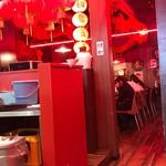 幸福粥店 -