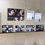 食堂 広島屋 - 壁にはサイン