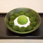 茶の環 - Cream抹茶わらび餅~翠玉~