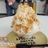 奈良の氷屋ヒノデさん - 料理写真:カフェラテ氷
