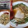 太華園 - 料理写真: