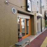 天ぷら わた辺 - この画像は「売り切れました」の日です(;・∀・)