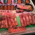 武田鮮魚店 - オスのシャコちゃんを☆★★☆
