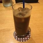 佳肴 あさひ山 - あさひ山 アイスコーヒー