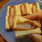 なおらい - 食べ易い一口サイズ