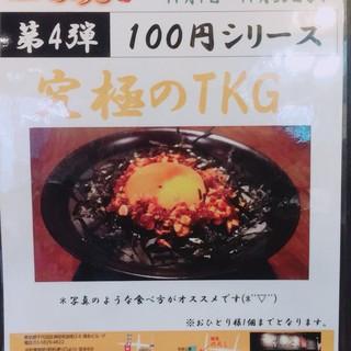 第4弾!100円シリーズ!