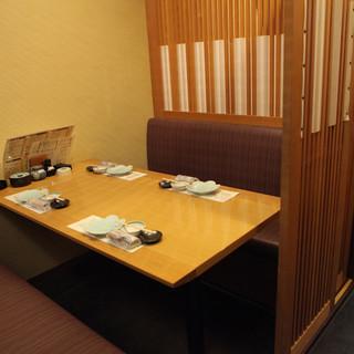 【2~50名様まで個室完備】大・中・小さまざまな個室をご用意