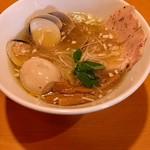 醤油と貝と麺 そして人と夢 - 料理写真:蛤塩ラーメン