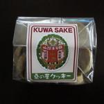 山路酒造 - 桑の葉クッキー 430円(税込) (2017.10)
