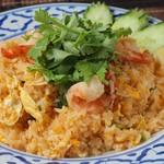 本格タイ料理 バンコク - カウパットクン