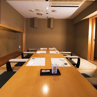 《個室完備》大切な方とのお食事や接待、ご宴席等のお集まりに