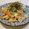 居酒屋 あがん - 料理写真:ミミガーともやしのバター炒め