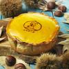 焼きたてチーズタルト専門店PABLO - 料理写真: