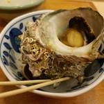 たぬき - サザエのつぼ焼き