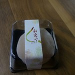 Waguriya - 栗薫大福380円(税込)