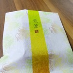 Waguriya - 栗薫700円(税込)