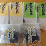 ふる川製菓 -