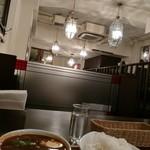 スープカレー屋 鴻 - 何処からどう見ても大盛だ。