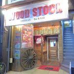 Wood Stock - アメリカンな外観