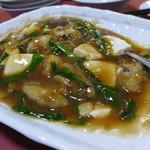 酔来軒 - 牡蠣のうま煮(1,200円) 豆腐、牡蠣、韮。