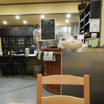 Cafe ASPEN -