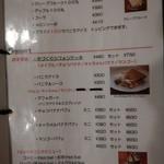 Cafe ASPEN - ドリンク&デザートメニュー