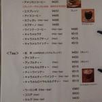 Cafe ASPEN - コーヒー&紅茶メニュー
