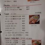 Cafe ASPEN - カレー&リゾット&トーストメニュー