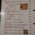 Cafe ASPEN - ピザメニュー1