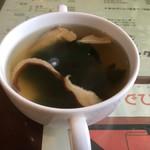 サザン - 和風ハンバーグセットのスープ