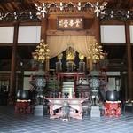 ザ・グリル - 南禅寺