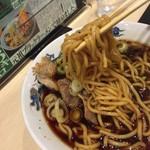 西町大喜 - 麺リフトしてみました