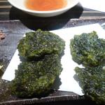 漁師料理 明神丸 - 青さ海苔の天ぷら