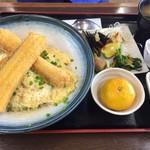 そら - 料理写真:太刀魚/1300