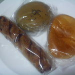 木のぼりパン - 全部で490円
