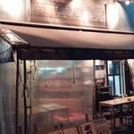 新宿 そば蔵 - 渋い蕎麦屋の2階はミラーボール?