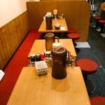 横浜家系ラーメン 町田商店 - リニューアルしました。