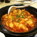 75753248 - 石鍋麻婆豆腐