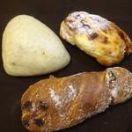 Buranjerikawamura - ナン生地のカレーパン:クランベリーとクルミのフランスパン:くるみクランベリー