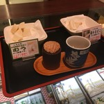 松島蒲鉾本舗 - 試食できます