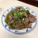 権兵衛 - ホルモン煮
