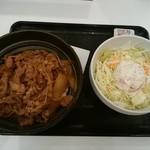 吉野家 - 料理写真:コモサラセット_ポテトサラダ