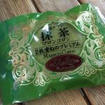 あまとう - 抹茶マロンコロン☆★★☆