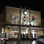 あまとう - 小樽駅